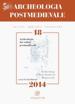 APM, 18, 2014, copertina.