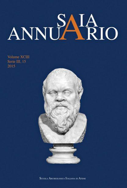 SAIA, Annuario, 2015, copertina.