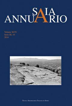 SAIA, Annuario, 2016, copertina.