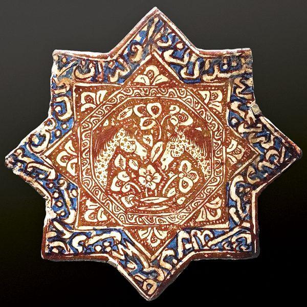Firenze e la cultura islamica.