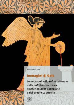 Immagini di Gela - Materia e Arte 5 - copertina