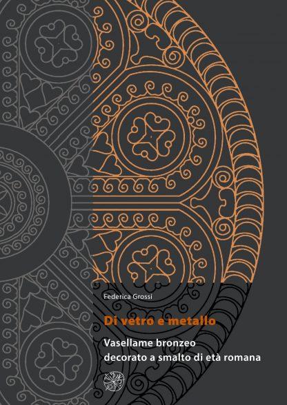 Di vetro e metallo, copertina.
