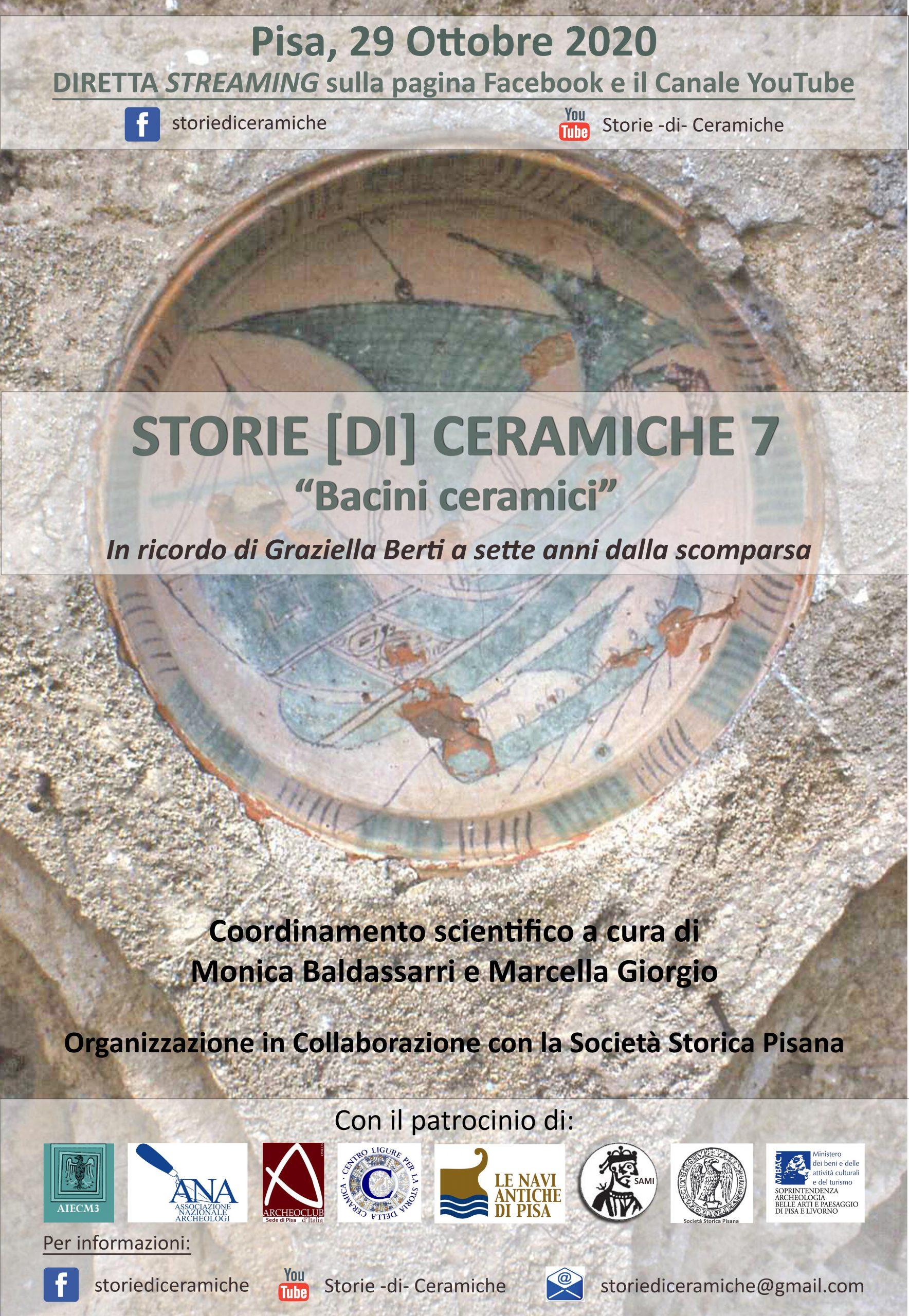 Ceramiche 7 - agg.